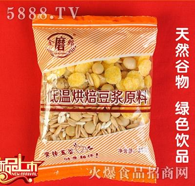 金磨郎玉米豆浆原料包