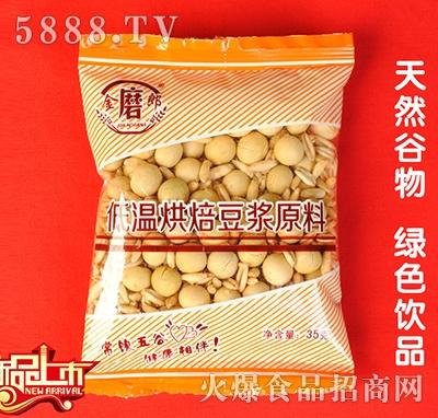 金磨郎原味豆浆原料包
