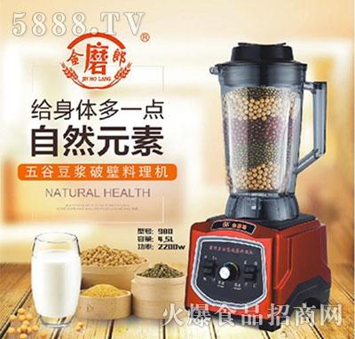 金磨郎五谷豆浆破壁料理机产品图