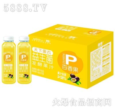 天下果农益生菌发酵果汁百香果味480mlx15瓶箱装