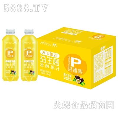 天下果农益生菌发酵果汁百香果味1.28Lx6瓶箱装
