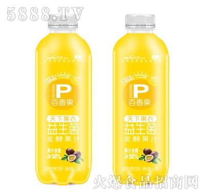 天下果农益生菌发酵果汁百香果味1.28L