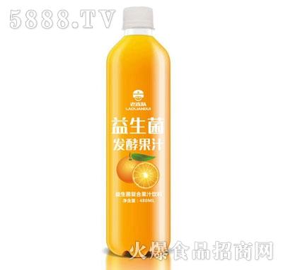 老连队益生菌发酵鲜橙果汁饮料480ml