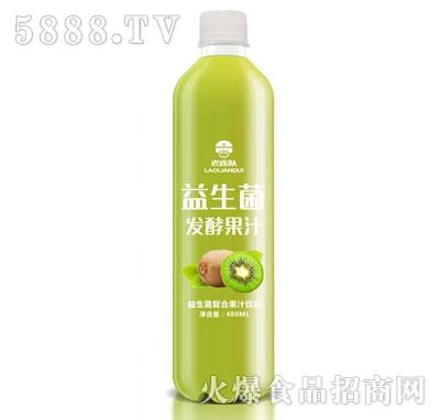 老连队益生菌发酵猕猴桃果汁饮料480ml