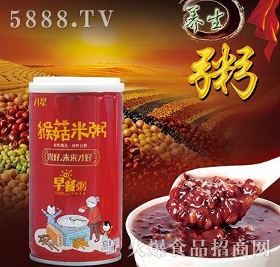 八星猴菇米粥