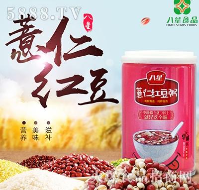 八星食品薏仁红豆粥