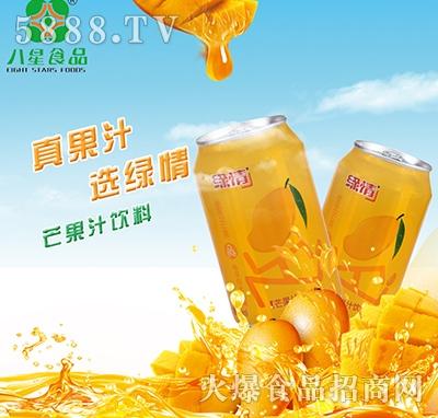 八星食品绿情芒果汁