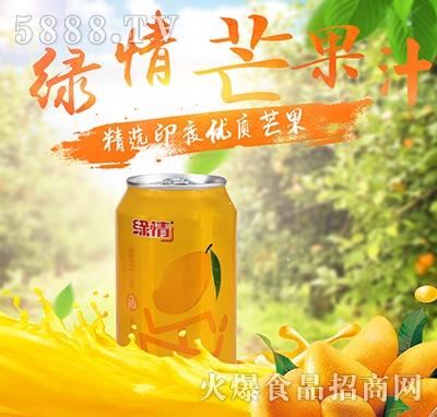 八星食品绿情芒果汁饮料
