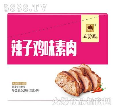 五贤斋辣子鸡味素牛肉500g产品图