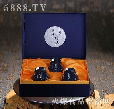 可佳老磨坊黑果枸杞(礼盒)产品图