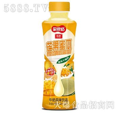 果师奶芒果蜜瓜风味饮品产品图