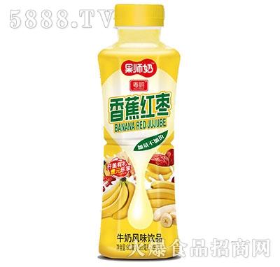 果师奶香蕉红枣风味饮品产品图
