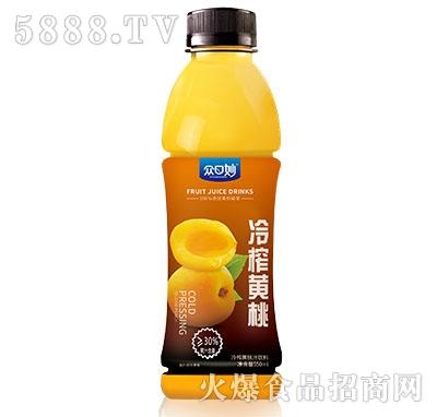众口妙冷榨黄桃汁饮料550ml