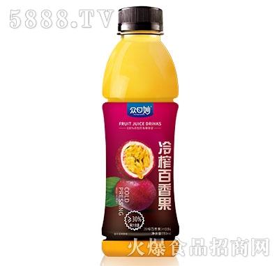 众口妙冷榨百香果汁饮料550ml