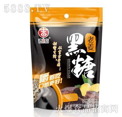 吉方老姜黑糖120g产品图