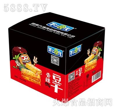 不二食代香辣豆干25gx30包产品图