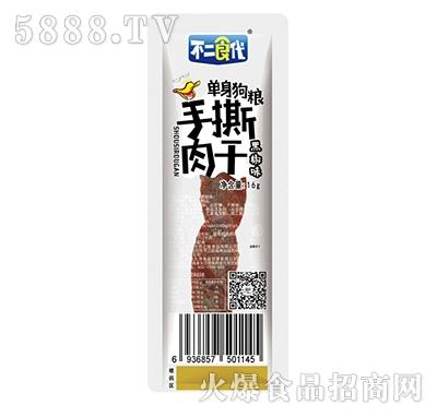 不二食代手撕肉干黑椒味16g产品图