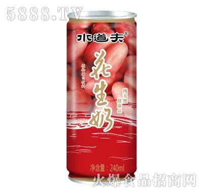 水道夫花生奶植物蛋白饮料240ml