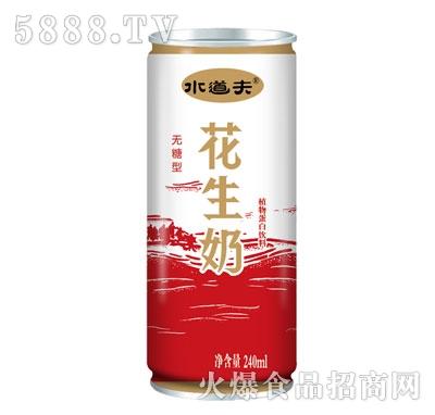 水道夫无糖型花生奶植物蛋白饮料240ml