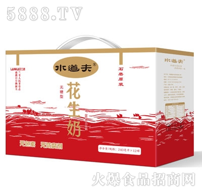 水道夫无糖型花生奶植物蛋白饮料240mlx12罐