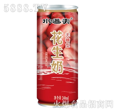 水道夫无糖型花生奶植物蛋白饮品