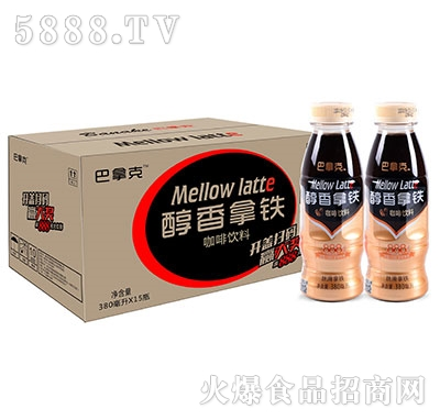 巴拿克醇香拿铁咖啡饮料380mlx15瓶