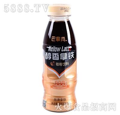 巴拿克醇香拿铁咖啡饮料380ml