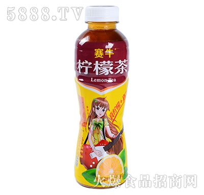 赛牛柠檬茶500ml