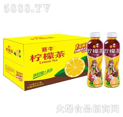赛牛柠檬茶500mlx15瓶