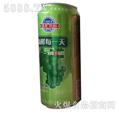 蓝发饮品葡萄味果味碳酸饮料