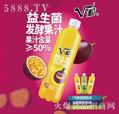 V・粒益生菌发酵百香果汁1.1L