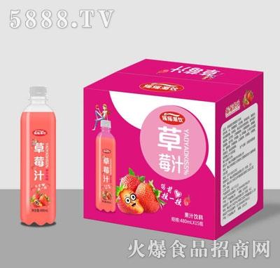 摇摇潮饮草莓汁480mlX15