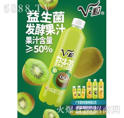 V・粒益生菌发酵猕猴桃果汁1.1L