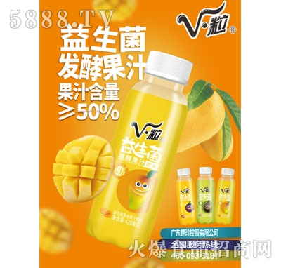 V・粒益生菌发酵芒果果汁1.1L