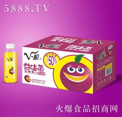 V・粒益生菌发酵百香果果汁428mlX15