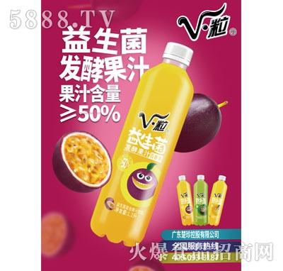 V・粒益生菌发酵百香果果汁1.1L