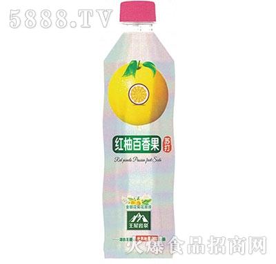 王屋岩泉果味苏打红柚百香果500ml产品图
