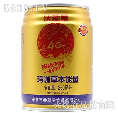 沃能量玛咖草本能量饮料250ml