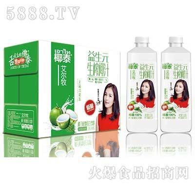 椰泰艾尔牧益生元生榨椰汁1.08Lx8瓶