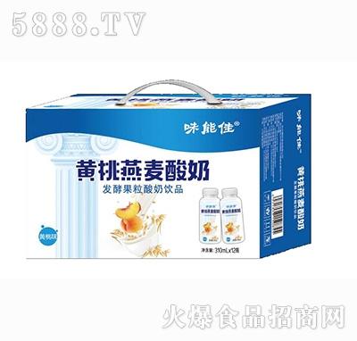 味能佳黄桃燕麦发酵果粒酸奶310mlx12瓶