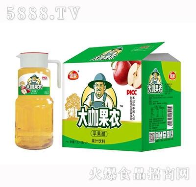 大咖果农苹果醋果汁饮料1.5Lx6瓶