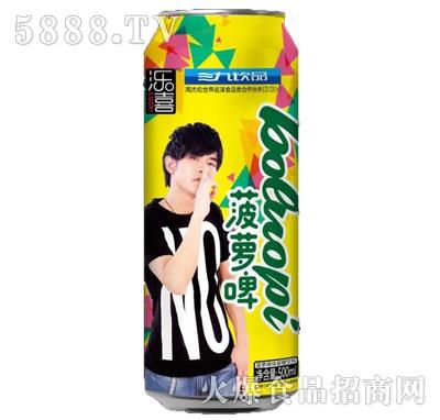 三九泺喜菠萝啤500ml