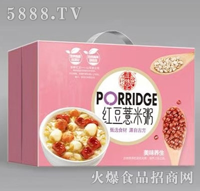 庄锦记红豆薏米粥
