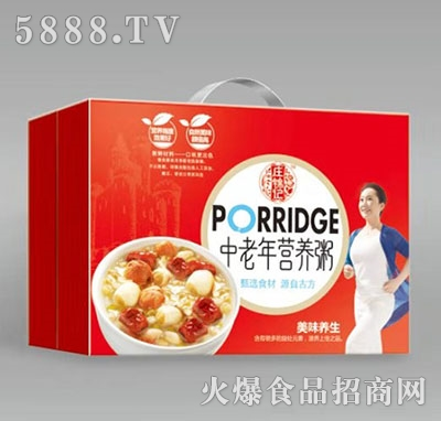 庄锦记中老年营养粥
