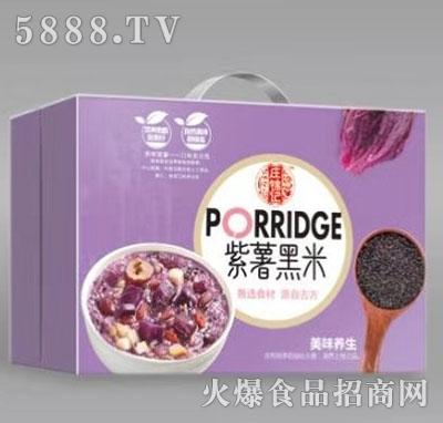 庄锦记紫薯黑米粥