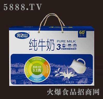 完达山纯牛奶3kg(1kg×3盒)