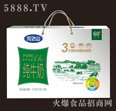 完达山纯牛奶3kg(1kg×3盒)礼盒装