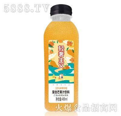 轻奢主义复合芒果汁饮料488ml