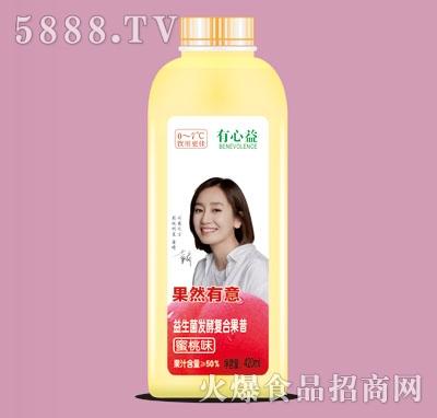 有心益益生菌发酵复合果昔蜜桃味420ml