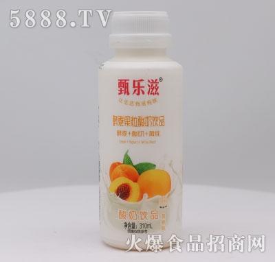 甄乐滋酵素果粒酸奶饮品